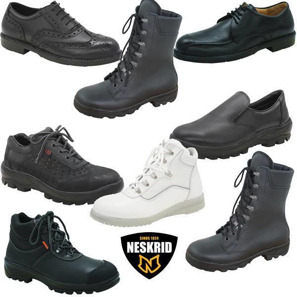 1927386763-Neskid-veiligheidsschoenen_930550_large